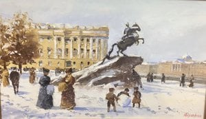 "Painting ""At the bronze horseman in winter"""